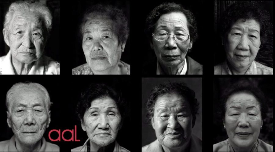 Images compiled from Minnie Roh's 'Comfort Women' segment.