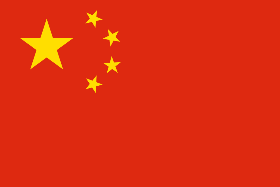 China+is+one+of+three+countries+whose+official+language+is+mandarin.